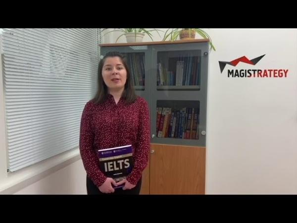 Новогодние интенсивы IELTS TOEFL GMAT