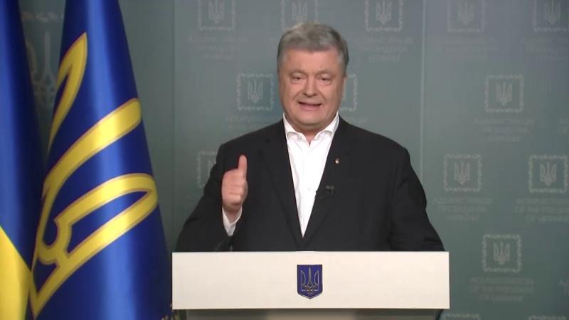 «Мы похоронили Новороссию», — Порошенко попрощался с украинцами