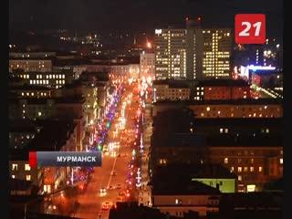 В Мурманске началась полярная ночь