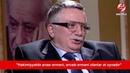 İsfəndiyar Vahabzadə - Azərbaycandə hakimiyyətdə anası erməni, arvadı erməni olanlar at oynadır!