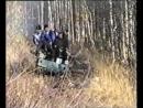 Евгений Садаков МОЙ УРАЛ По бездорожью Таганай 1991