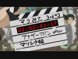 Maria-sama ga Miteru 3rd Season - Special 03 (Japanese) BD 1080p FLAC Moozzi2
