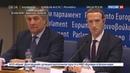 Новости на Россия 24 • Время вышло: Еврокомиссия не получила от Марка Цукерберга ответы на острые вопросы
