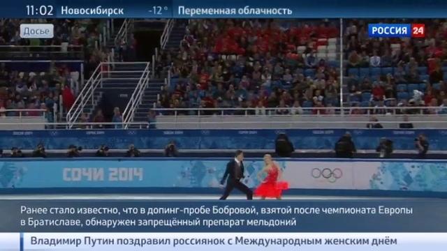 Новости на Россия 24 Шарапова принимала мельдоний из за дефицита магния и иммунитета