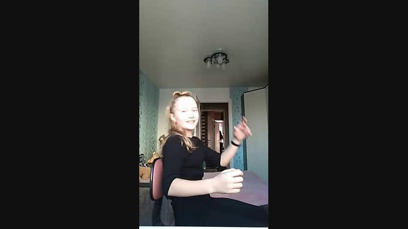 Полина Рязанская Live