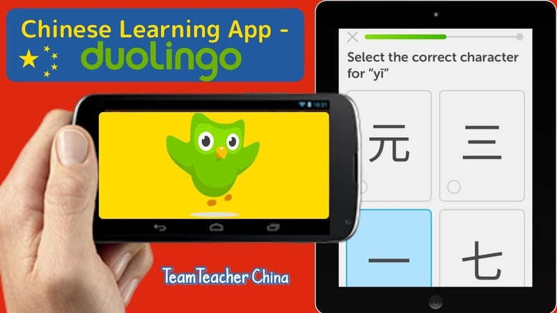 Duolingo - Chinese Learning App Review