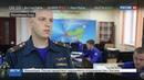 Новости на Россия 24 • К месту падения Прогресса направлены пожарные