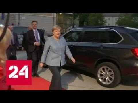 ЕС ищет выход из миграционного кризиса и обсуждает Brexit - Россия 24