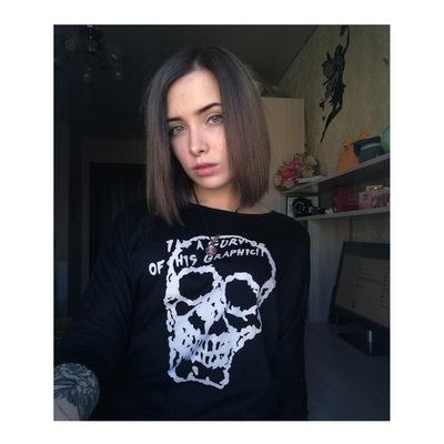 Лиза Тариева