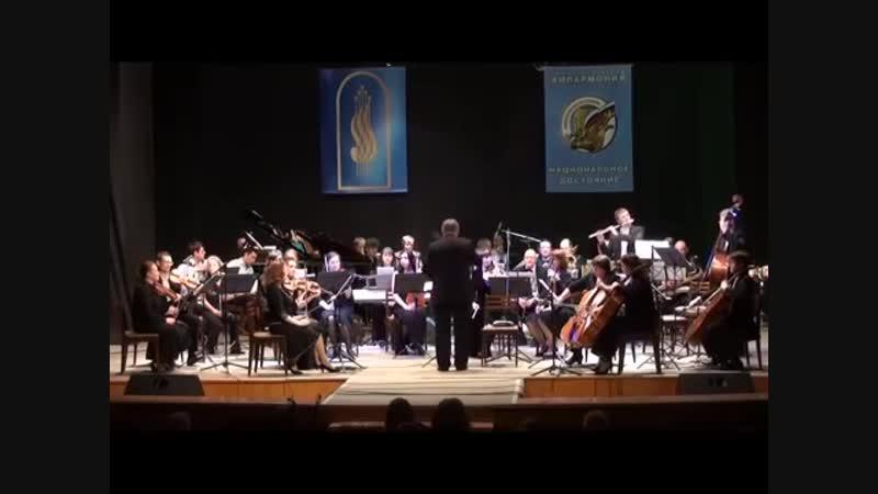 Одинокий пастух The Lonely Shepherd Эстрадно симфонический оркестр