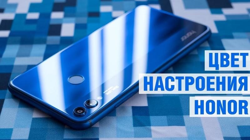 Обзор Honor 8X да, красивый. А борщ варить умеет Основные плюсы и минусы Huawei Honor 8X