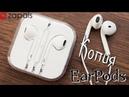 Дешёвые наушники, похожие на известные EarPods