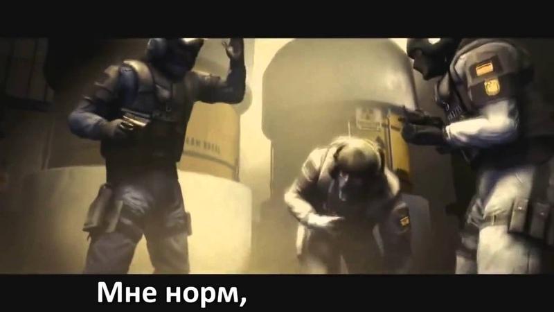 CS GO русский трейлер прикол