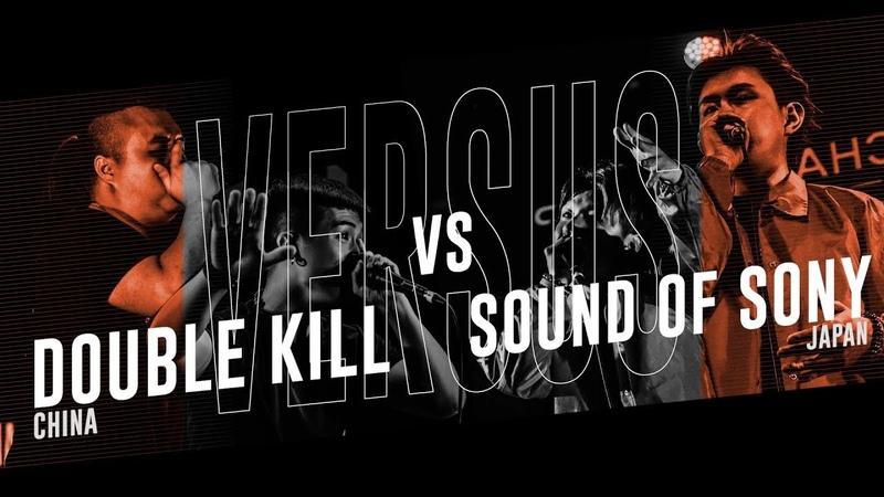 DOUBLE KILL (CH) vs SOUND OF SONY (JPN) |Asia Beatbox Championship 2018 SMALL FINAL SOLO BATTLE