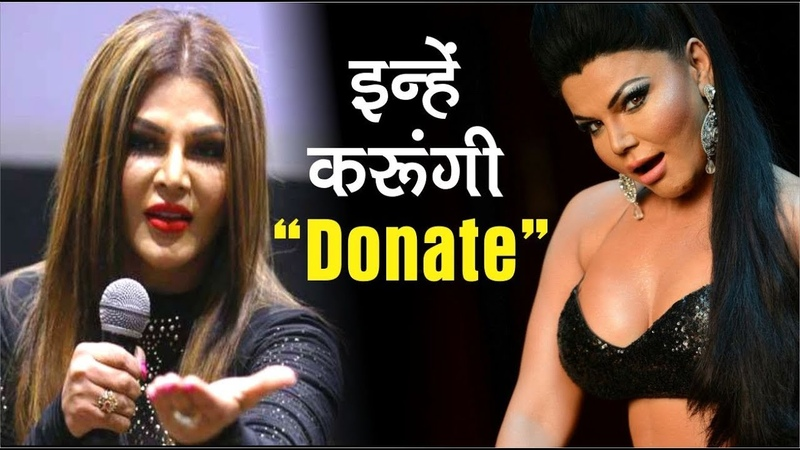 Rakhi Sawant Is Going To Donate Her Private Parts | Controversial Statement