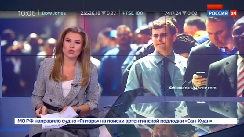 Новости на Россия 24 • Альтернатива для Германии: Берлин устал от российских контрсанкций