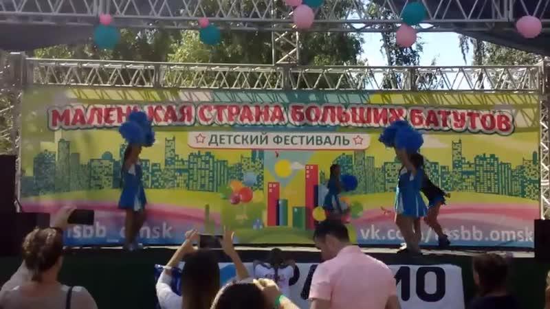 гр Черлидинг на Празднике Батутов 13 08 2016