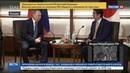 Новости на Россия 24 Два плюс два Россия и Япония могут разморозить военные контакты