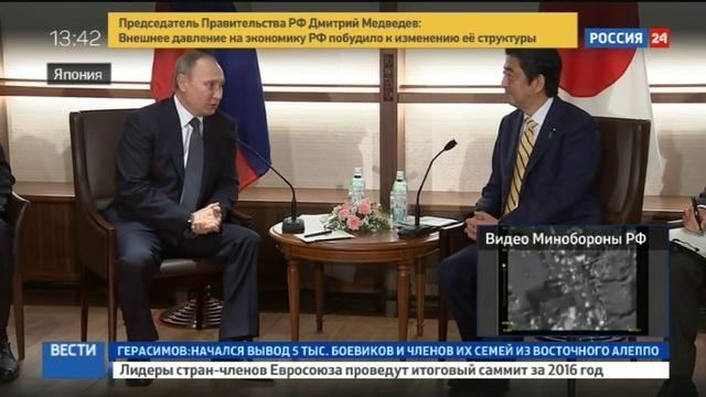 Новости на Россия 24 • Два плюс два: Россия и Япония могут разморозить военные контакты
