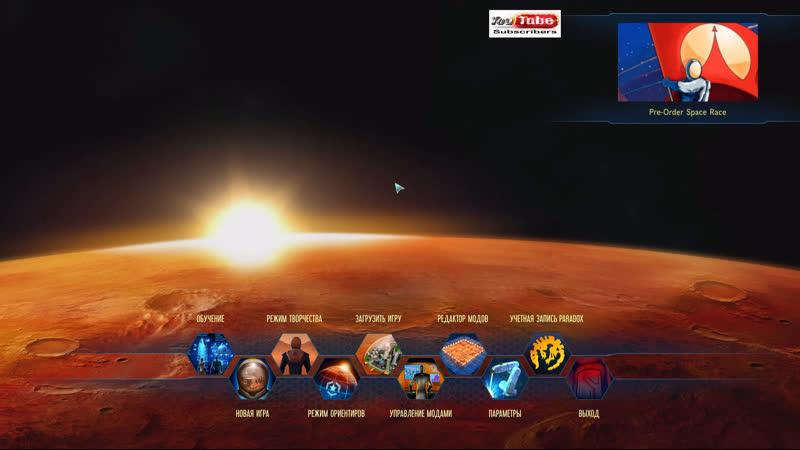 Surviving Mars.Прохождение 1. ПЕРВЫЙ ШАГ.