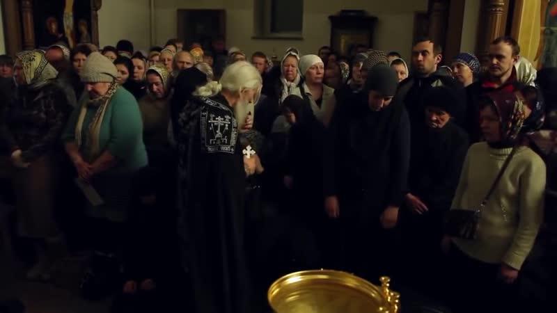 Про отчитки и схиигумена Сергия Романова