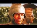 300 спартанцев/1962 год.(Драма)