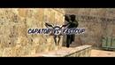 CS16 CAPATOB VS FASTCUP
