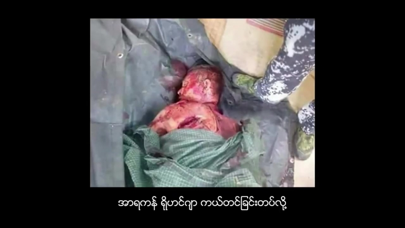 MYANMAR 2017 _ The truth about the Rakhine situation in MYANMAR (Burma) By Shwe Eain Si ( 720 X 1280 ).mp4