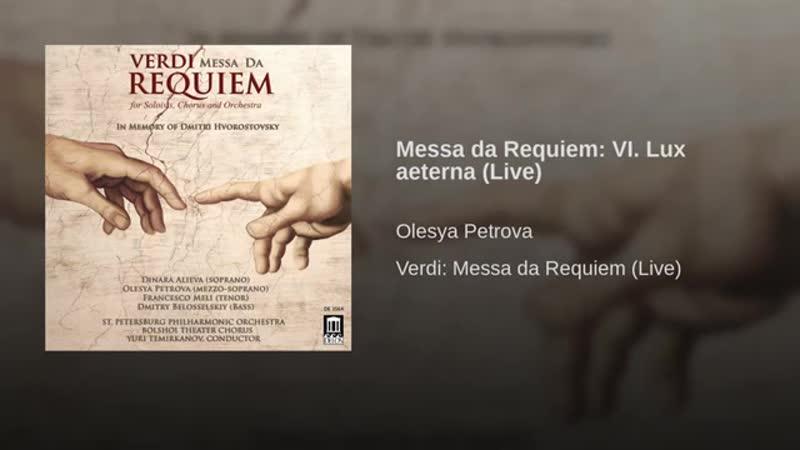 Темирканов Messa da Requiem_ VI. Lux aeterna (Live)