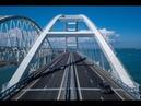 Путешествие из Питера в Крым на старом хламе Часть 2 Бездорожье и Крымский мост