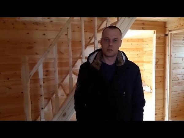 Дом из бруса 7х9 | Багров-Строй | Отзыв о строительстве