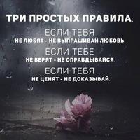 Ирина Сулейманова   Санкт-Петербург