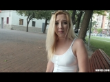 Samantha Rone public, ПОРНО ВК, new Porn vk, HD 1080, Teen, Straight, Facial, POV, Outdoors
