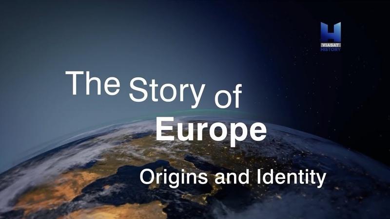 История Европы. 1 серия. Происхождение и особенности.