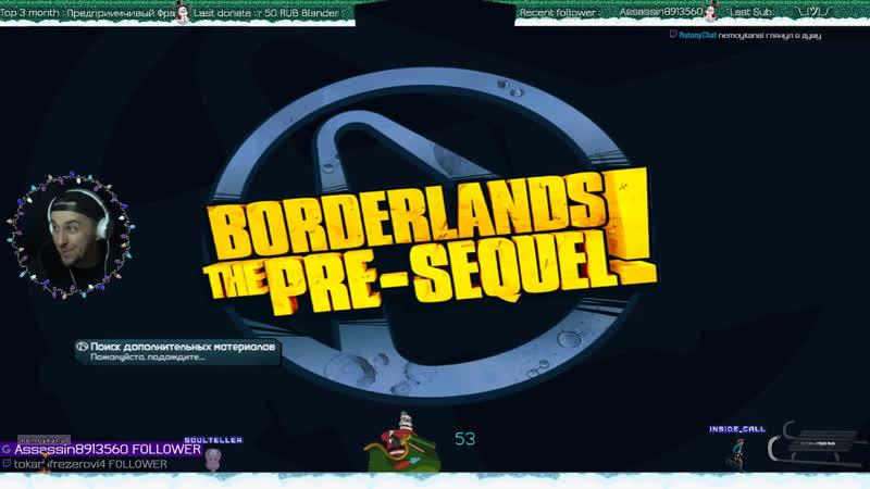 Borderlands The Pre Sequel Кто на новенького