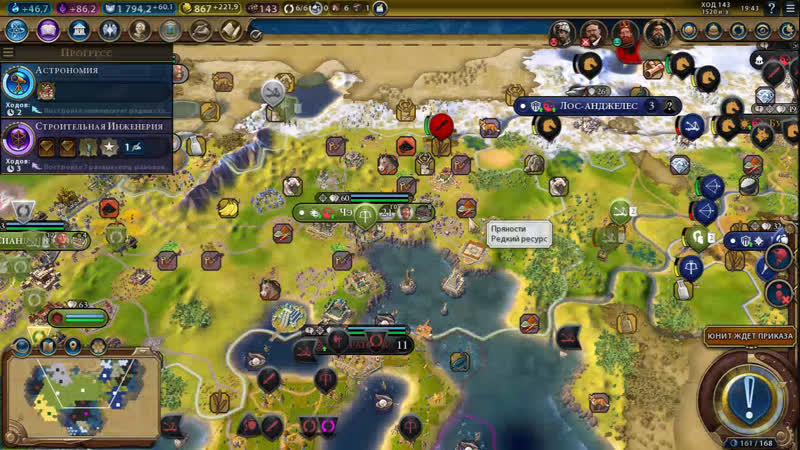 Sid Meiers Civilization VI (06.01.2019) Civilization6