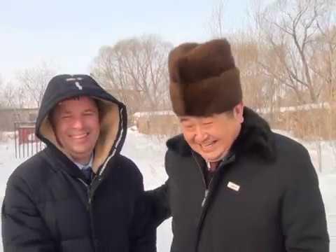 Китайская делегация посетила Москаленский район с рабочим визитом