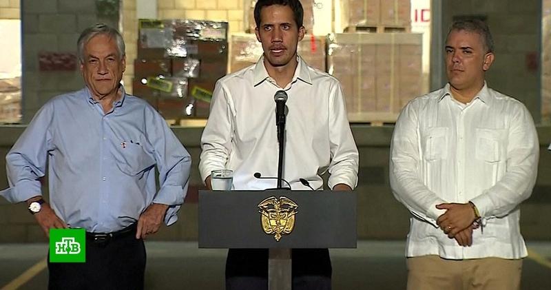 Гуайдо намерен лично возглавить колонну с гумпомощью для Венесуэлы