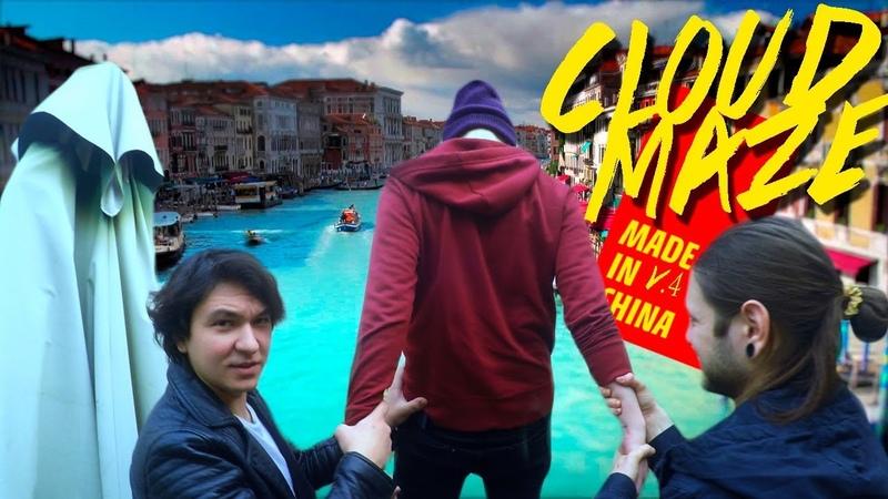 КИТАЙСКАЯ ВЕНЕЦИЯ Cloud Maze Сергей Болдырев Made in China Tour 2018 v4