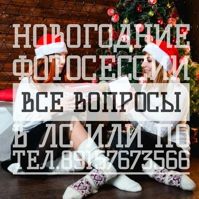 Анастасия Коньшина