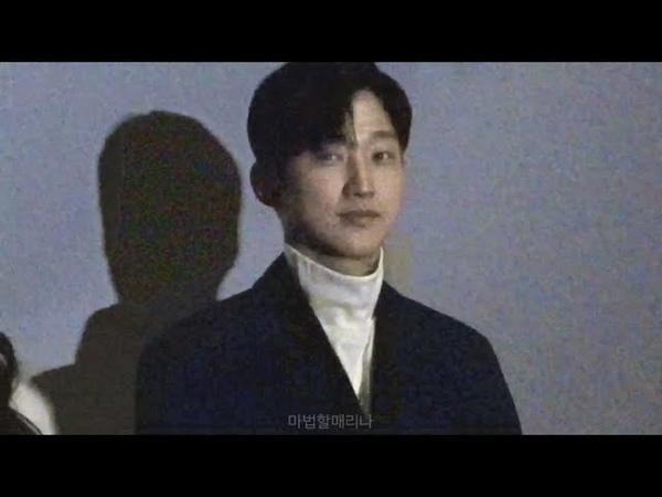 20190109 영화 '내안의 그놈' 진영 무대인사 2편 롯데시네마 3개관 제 목소리 주의