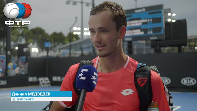 Daniil Medvedev   Interview   Australian Open 2R