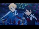 Sword Art Online - ADAMAS