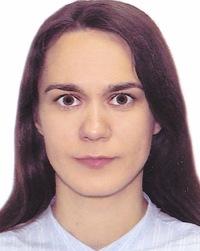 Вероника Малмыго
