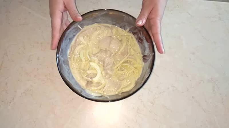 Очень сочное куриное филе в кефире!_ПП рецепты