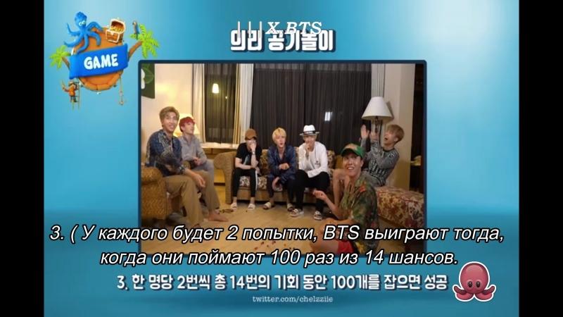 [RUS SUB] BTS SUMMER PACKAGE 2018 IN SAIPAN | part 4