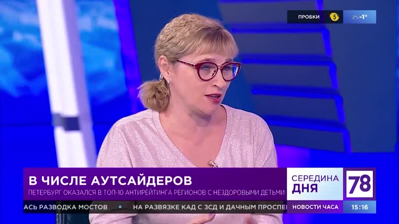 Врач-педиатр Татьяна Алексеевна Каинова в студии 78 канала