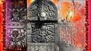 ПАРАЛЛЕЛИ, ИСТОКИ, ЗНАЧЕНИЕ И САКРАЛЬНЫЙ СМЫСЛ СИМВОЛИКИ И ИКОНОГРАФИИ АРИЙСКОЙ ЦИВИЛИЗАЦИИ