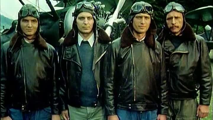 Partizanska eskadrila (1979) -** 360p **- tt0078832 -- Serbo-Croatian - Yugoslavia