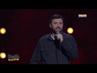 Stand Up: Тимур Каргинов - Распределение членов семьи